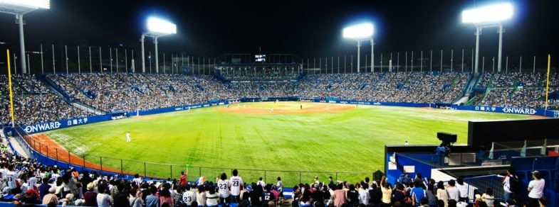 Meiji Jingu Stadium Tokyo